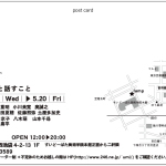 2011_next_b