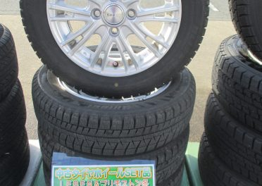 軽自動車用ブリザック冬タイヤホイールSET品