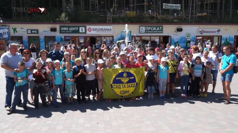 Відпочинок дітей зі Сходу у «Буковелі» організували тернопільські волонтери