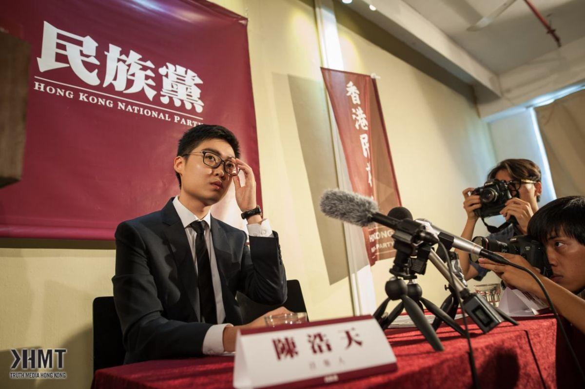 香港民族黨堅持港獨立場 不擔心未能參選