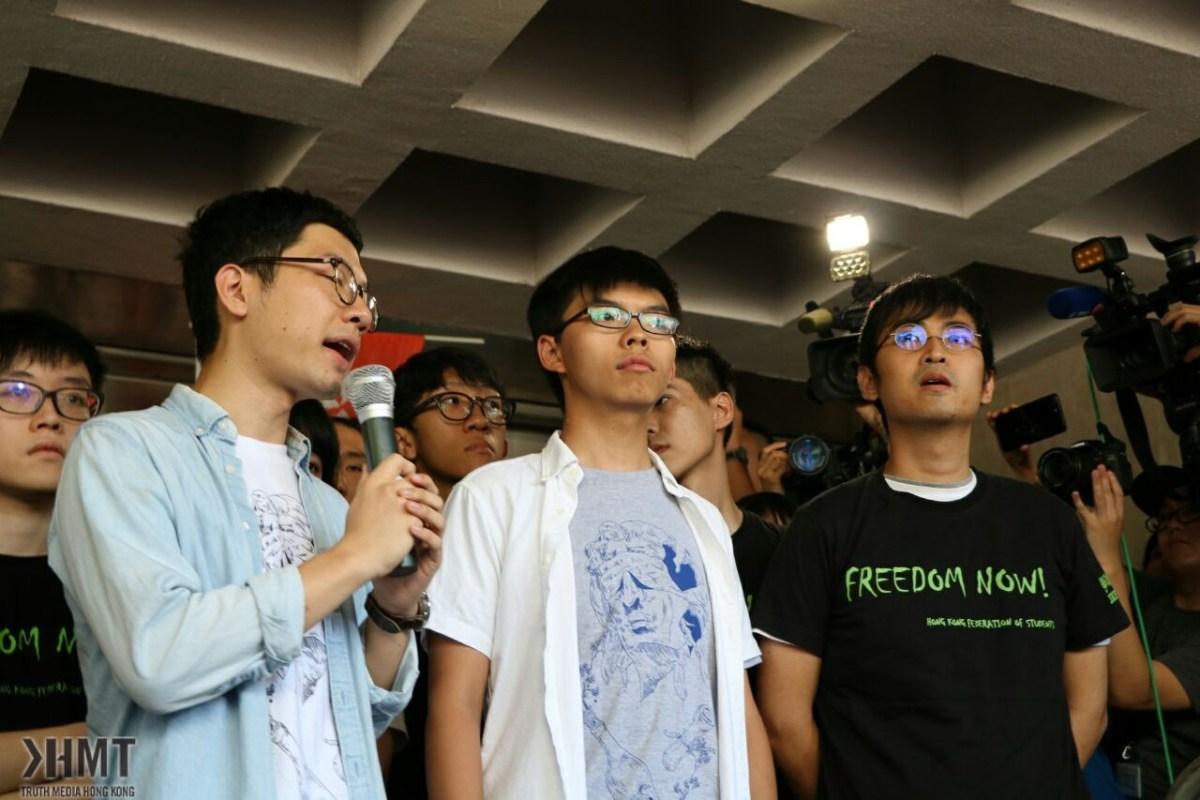【闖政總東翼前地案】三人被判六至八個月監禁