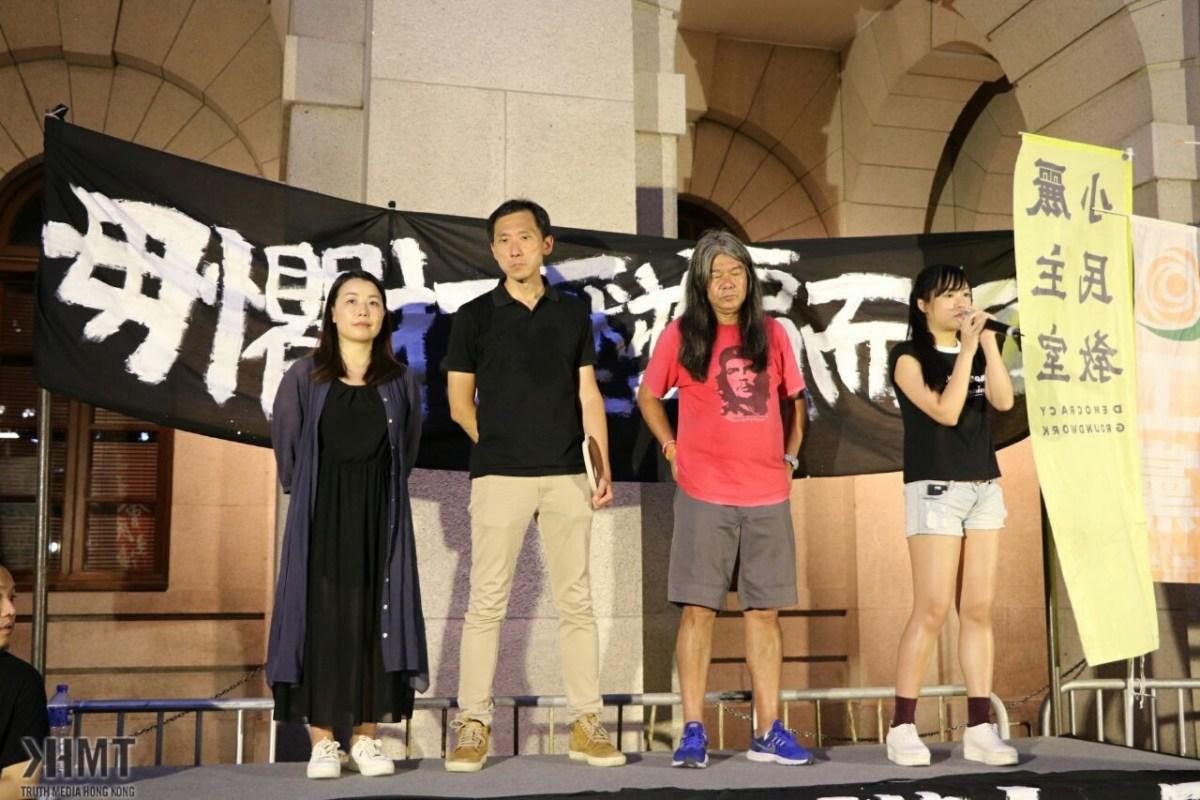 聲援在囚人士活動結束 岑敖暉:人數為佔領後最多一次