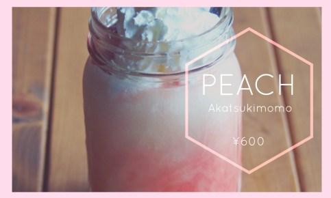 BeFunky Design peach2