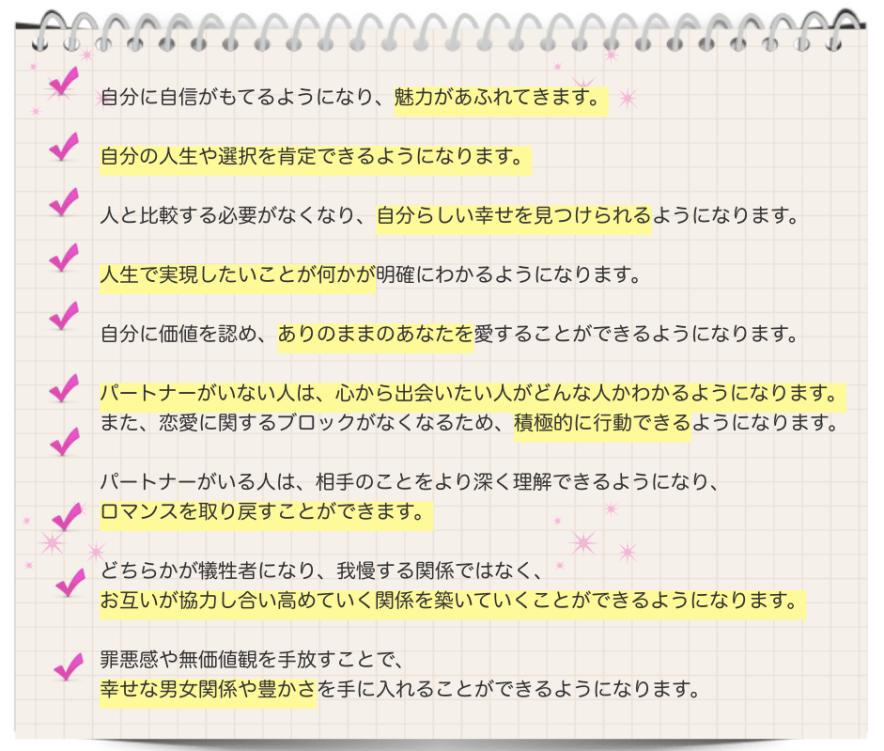 スクリーンショット 2015-08-02 12.28.16