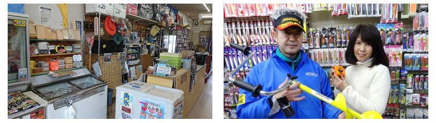 戸田釣具店父さん2号と母さん2号の画像