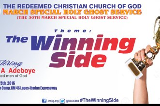 RCCG March 2016 Special Holy Ghost Service