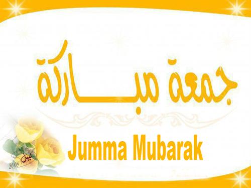 Beautiful Jummah Mubarak HD Wallpapers For PC and Mobile