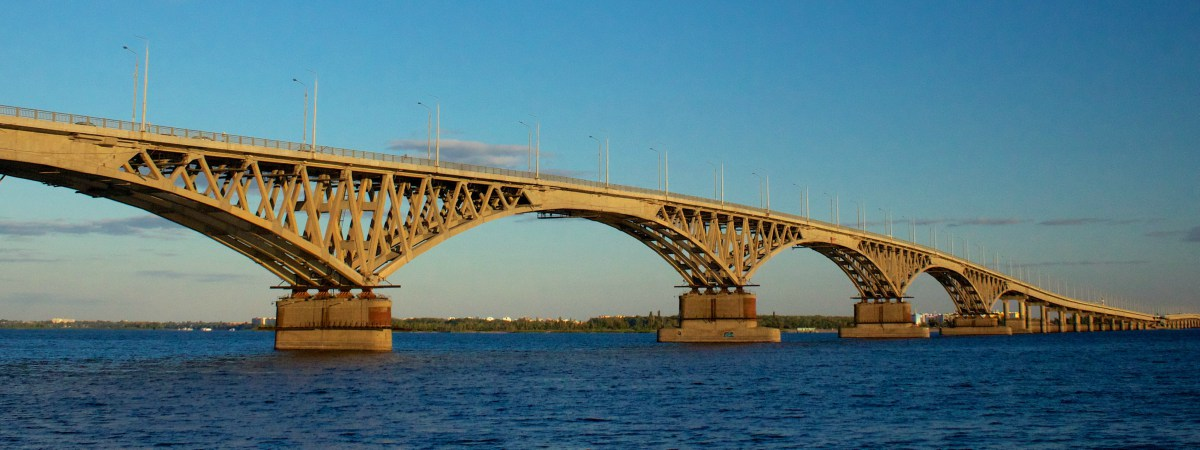 Saratov Bridge