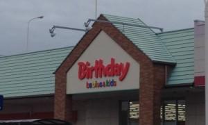 birthday (400x240)