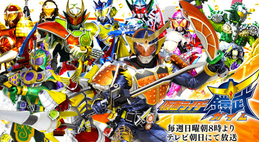 ToQger and Gaim Crossover Special To Air March 30th