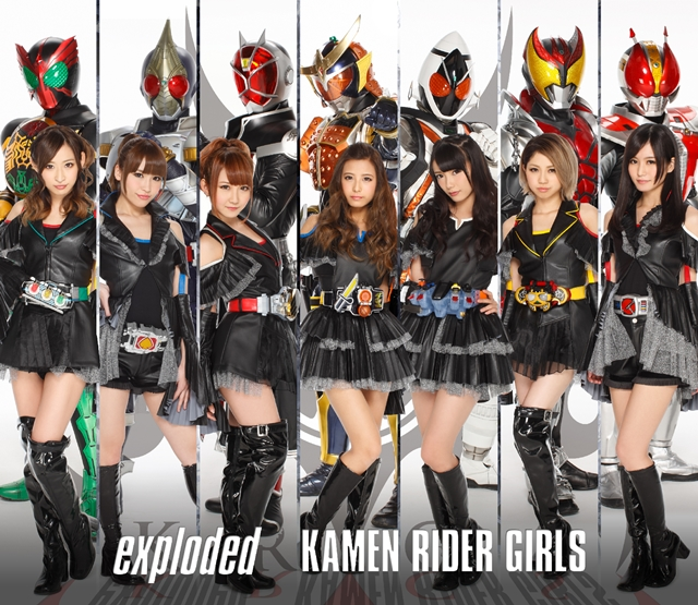 Kamen Rider Wars Theme to be Decided By Fan Vote