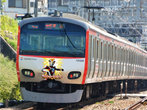 Ultraman Victory Train Now on the Rails