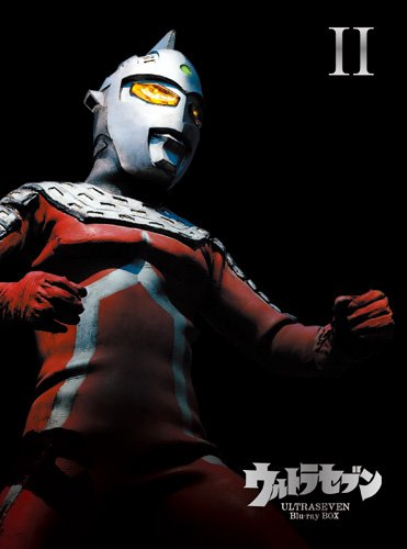 Ultraseven Blu-Ray Box Sets Announced