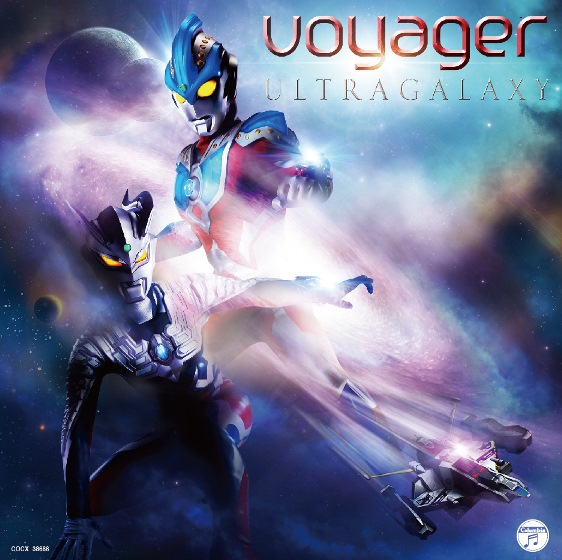 Voyager to Release First Album