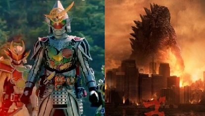 Godzilla Down to 7th, Gaim/Sentai Movies to 9th At Cinemas