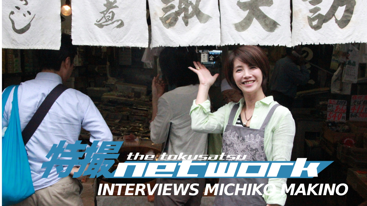 The Tokusatsu Network Interviews Michiko Makino, Bioman's Pink Five