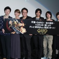 Garo: The Carved Seal of Flames Pre-Screening Event Report