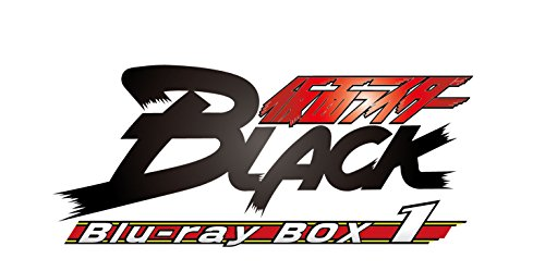 Kamen Rider Black Blu-Ray Box Set Features Actor Roundtable