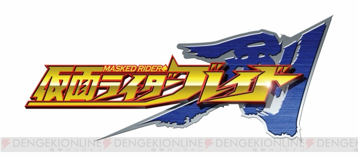 Kamen Rider Blade CD Drama Sequel Announced