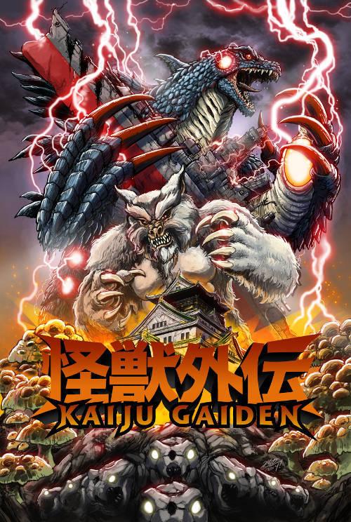 Feature: KAIJU GAIDEN