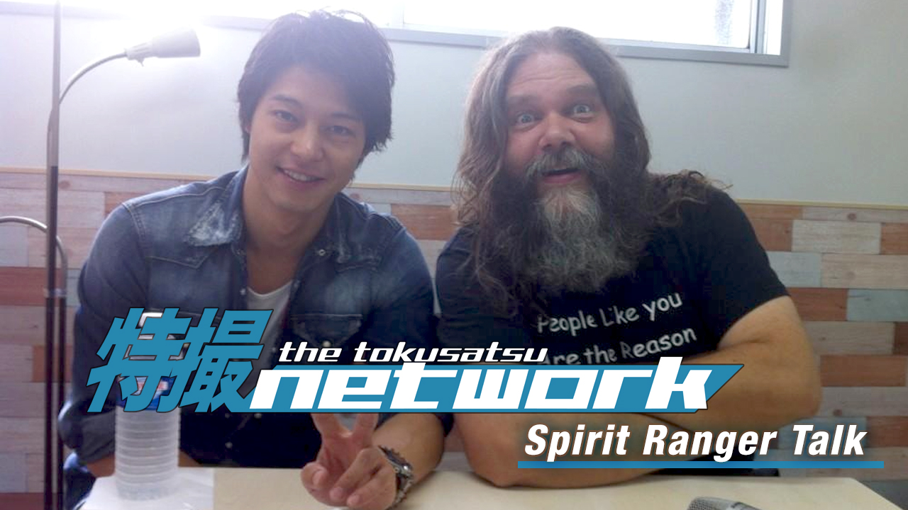 "VIDEO: The Tokusatsu Network's ""Spirit Ranger Talk"" With Masayuki Deai & Robert Baldwin"