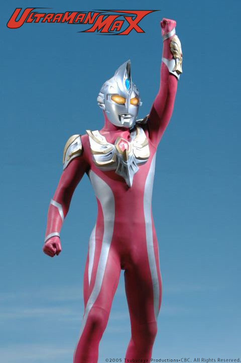 Crunchyroll to Stream Ultraman Max