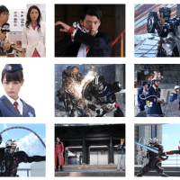Next Time On Kamen Rider Drive: Episode 7