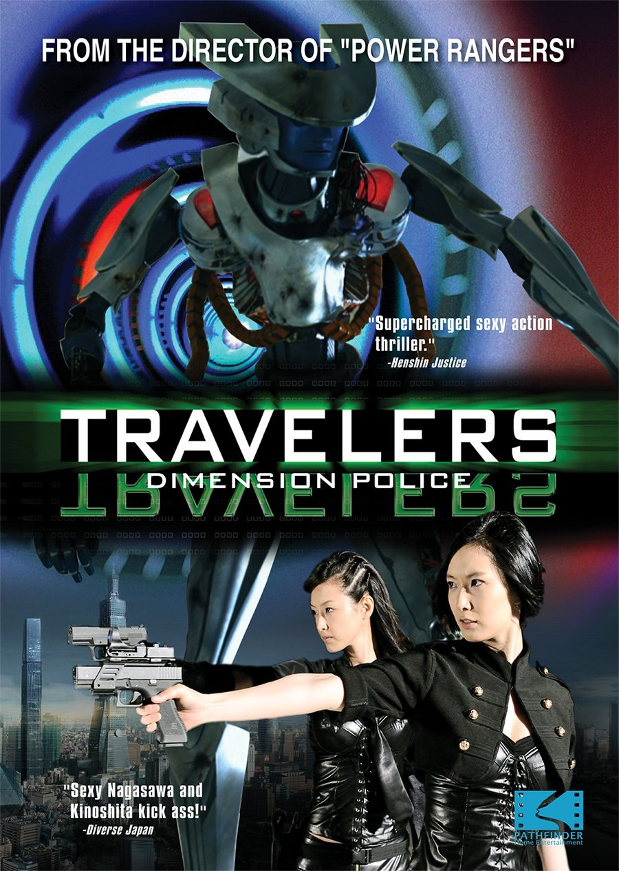"Koichi Sakamoto's ""Travelers"" to be Released on DVD"