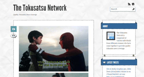 The Tokusatsu Network Tumblr page