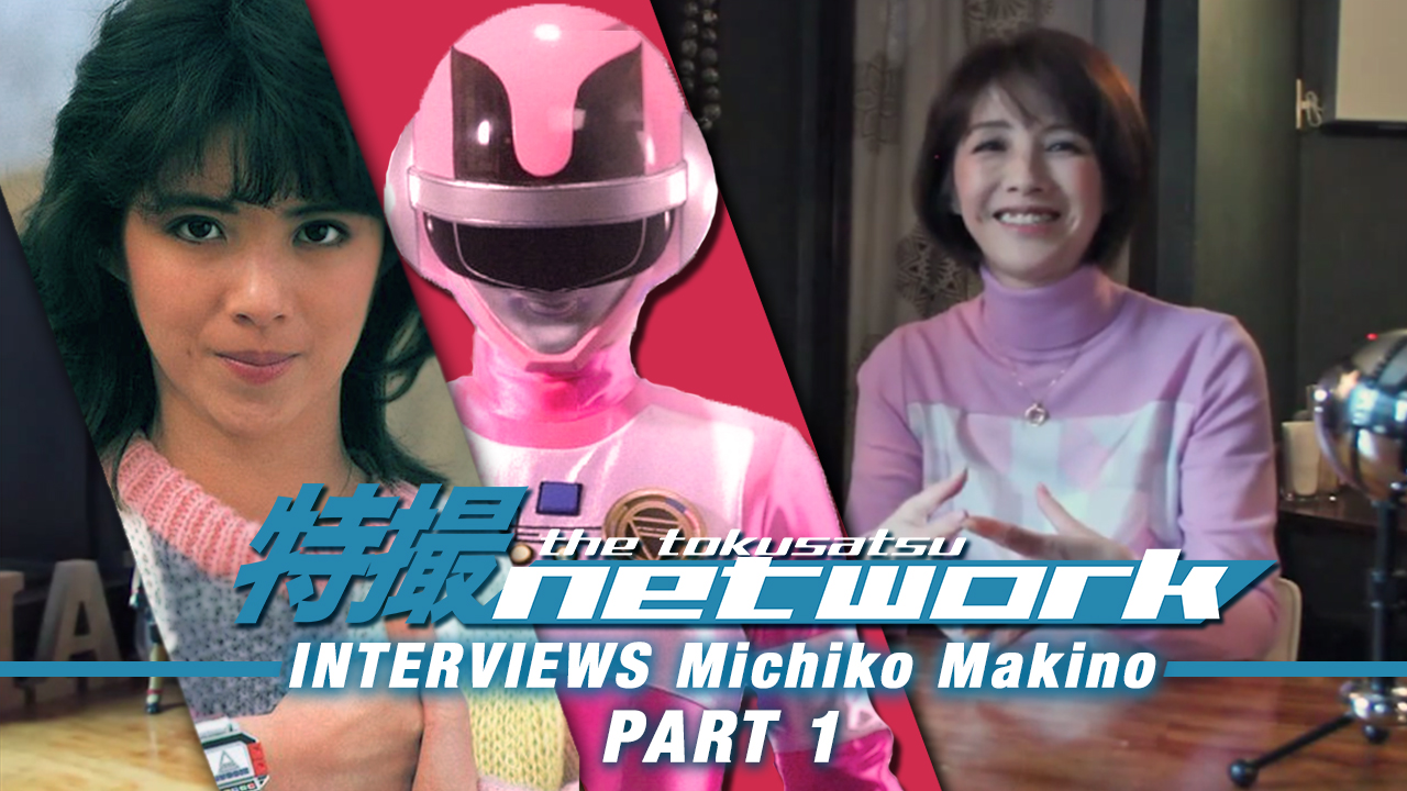 VIDEO: The Tokusatsu Network Inteviews Bioman's Michiko Makino – Part 1