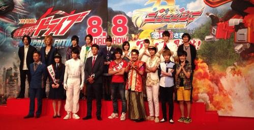 DIGEST: Kamen Rider Drive and Ninninger Summer Movie Press Event Live