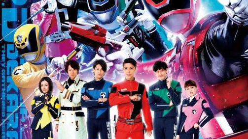 Dekaranger: 10 Years After Cover Revealed
