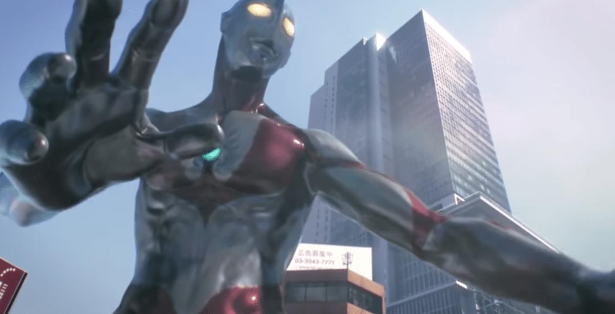 Tsuburaya Productions Posts CGI Ultraman n/a Short