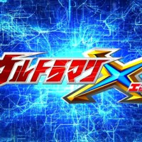 Ultraman X Wraps Filming