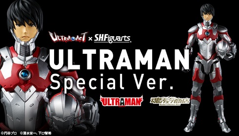 Special Version of Manga Ultraman Ultra Act Announced