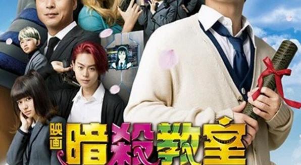 """Kamen Rider W"" Actor, Masaki Suda, Cast in ""Assassination Classroom"" Movie Sequel"