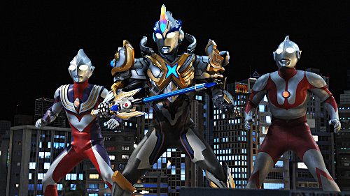 New Ultraman Series to Premiere in July