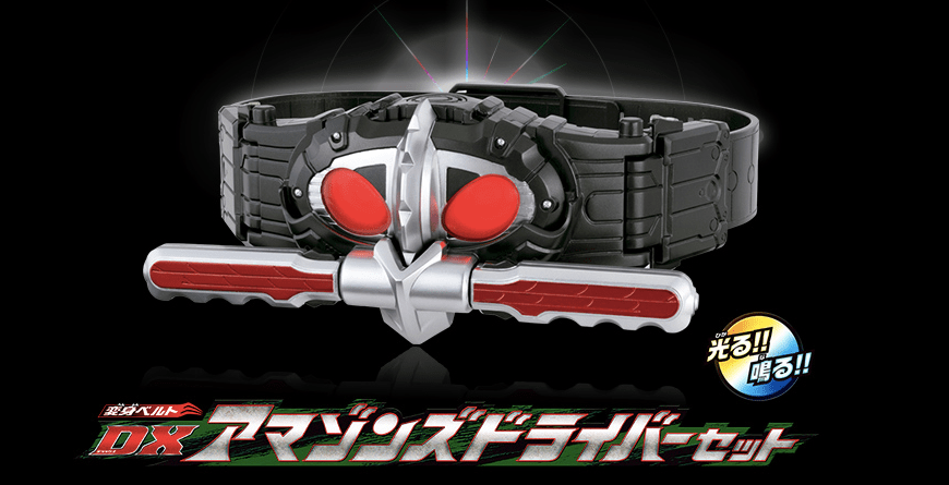 Premium Bandai DX Amazons Driver Set Announced