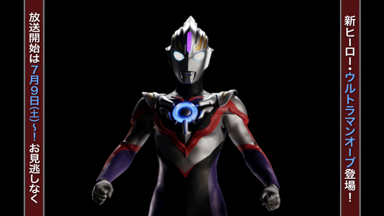 New Ultraman Retsuden Airs Final Episode in June