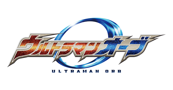 Ultraman Orb Toy Site Now Open