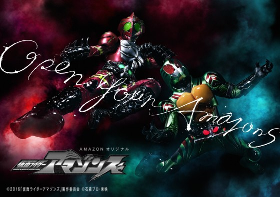 Kamen Rider Amazons to Air on TV