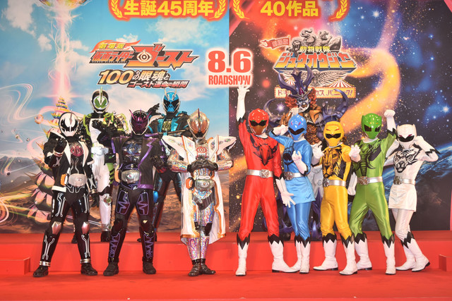 Zyuohger/Ghost Movie Details Revealed at Press Conference