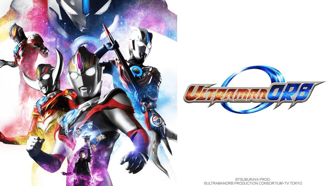 Ultraman Orb Joins Crunchyroll's Simulcast Lineup