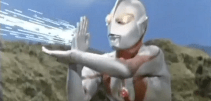 More Details for Shout! Factory TV Ultraman 50th Anniversary Streaming Event