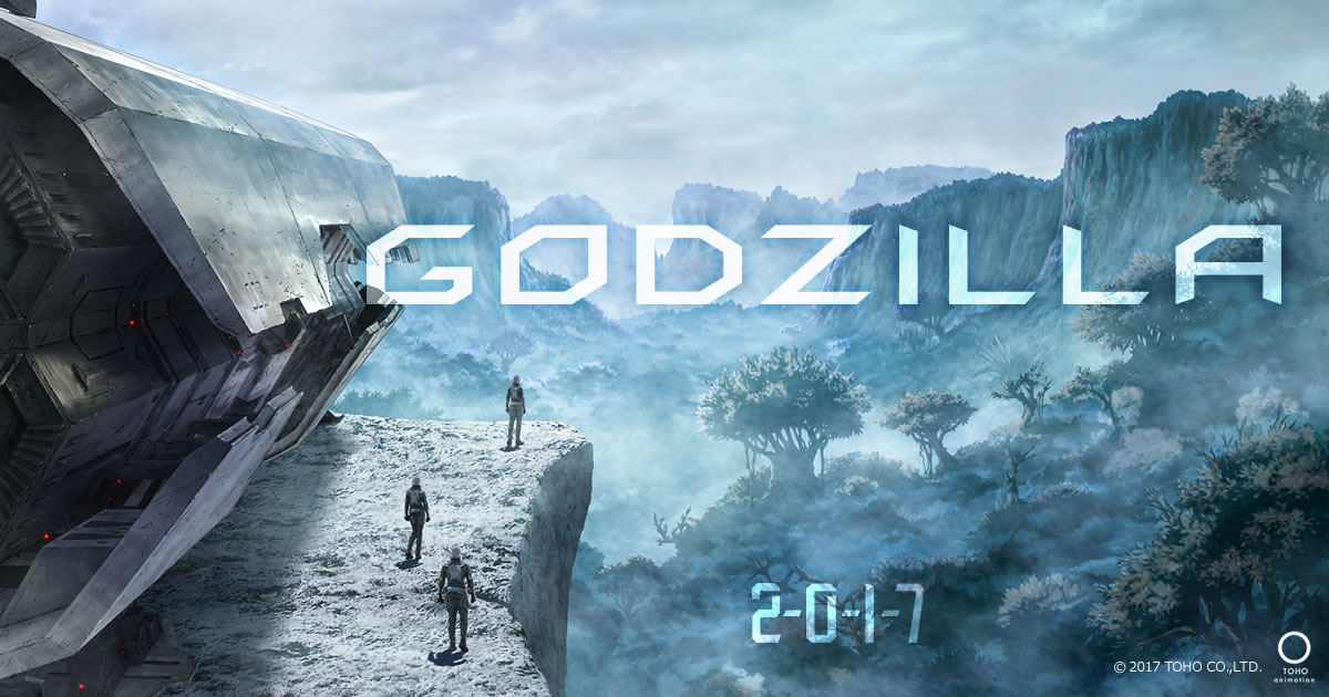 Gen Urobuchi to Write Upcoming Godzilla Anime Film