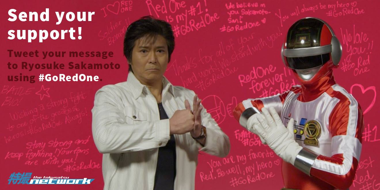 #GoRedOne: International Fans Share Their Support for Bioman's Ryosuke Sakamoto