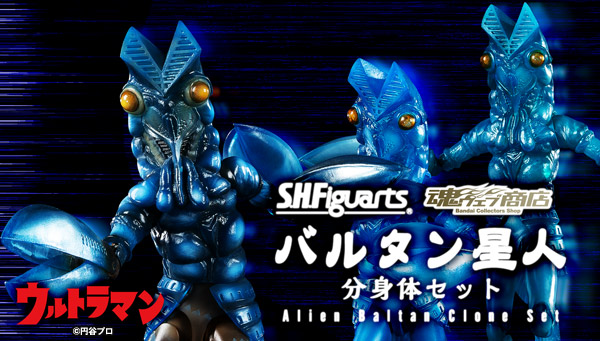 Ultraman S.H.Figuarts Alien Baltan Clone Set Announced