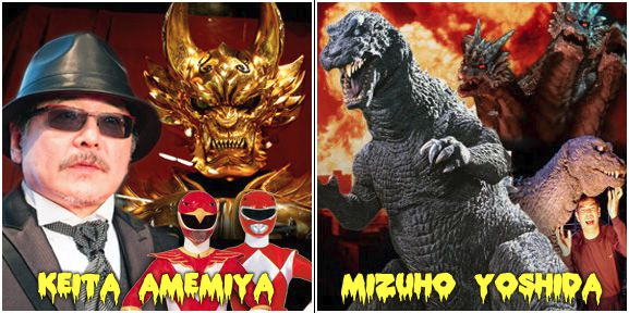 Keita Amemiya and Mizuho Yoshida to Attend Monsterpalooza 2017