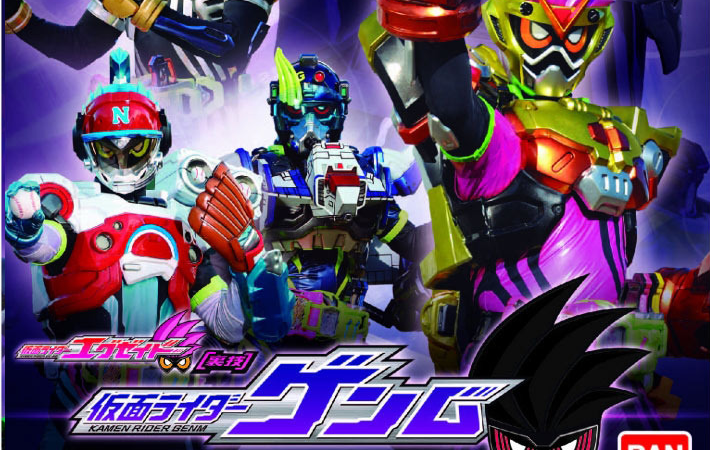 DX Taiko no Tatsujin Gashat and Kamen Rider Genm DVD Set Revealed