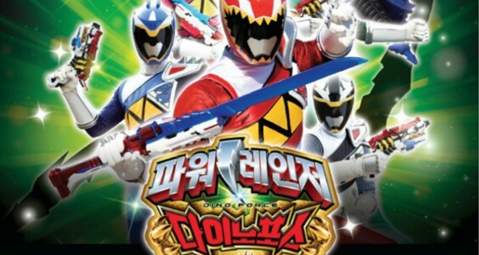Power Rangers Dino Force Brave Announced for South Korean Broadcast